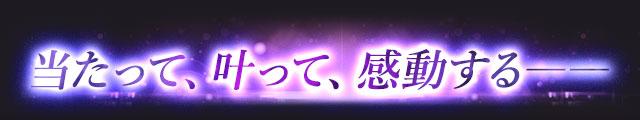 蠖薙◆縺」縺ヲ縲∝掌縺」縺ヲ縲∵─蜍輔☆繧銀�補��