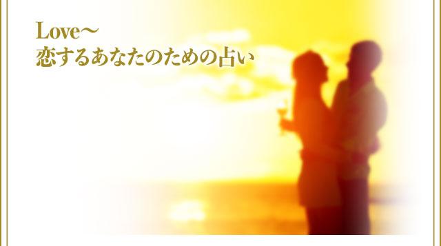 Love�ス� 諱九☆繧九≠縺ェ縺溘�ョ縺溘a縺ョ蜊�縺�